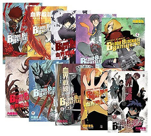 Blood Blockade Battlefront Vol. 1 ao 10 - Pré-venda