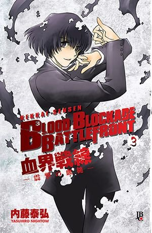 Blood Blockade Battlefront Vol. 3 - Pré-venda