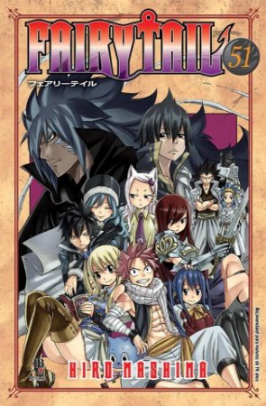 Fairy Tail Vol. 51 - Pré-venda