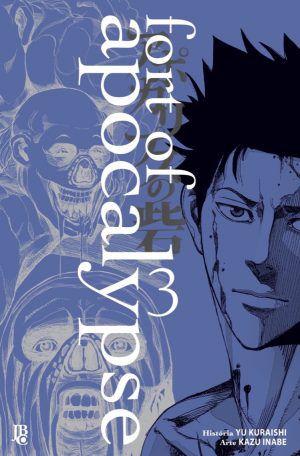 Fort of Apocalypse Vol. 3 - Pré-venda