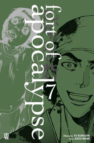 Fort of Apocalypse Vol. 7 - Pré-venda