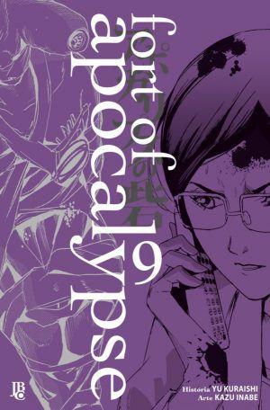 Fort of Apocalypse Vol. 9 - Pré-venda