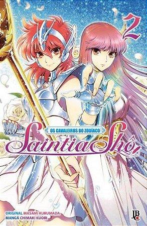 Saintia Shô Vol. 2 - Pré-venda