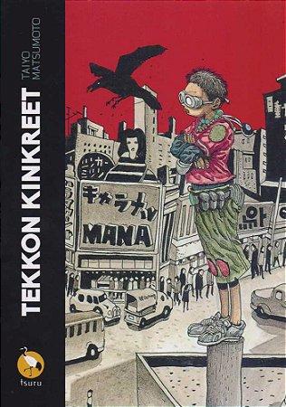 Tekkon Kinkreet - Pré-venda