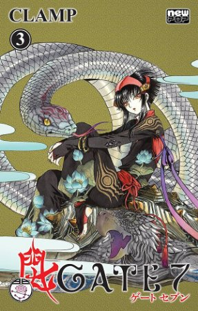 Gate 7 Vol. 3 - Pré-venda