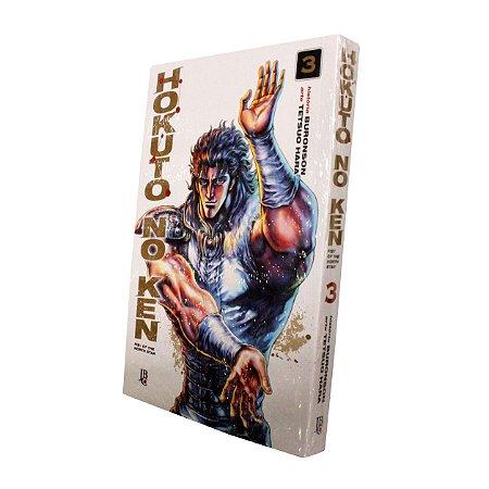 Hokuto no Ken Vol.3