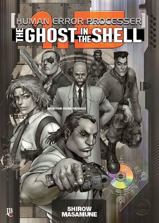 The Ghost in The Shell 1.5 - Pré-venda