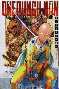 One-Punch Man Hero Taizen - Pré-venda