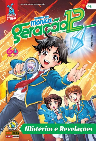 Turma da Mônica Geração 12 Vol.3 - Pré-venda