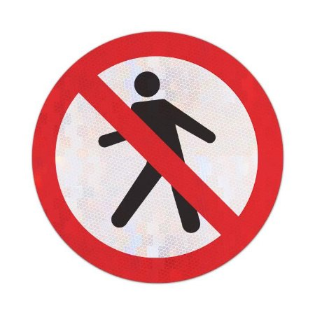 Placa Proibido trânsito de pedestres R-29