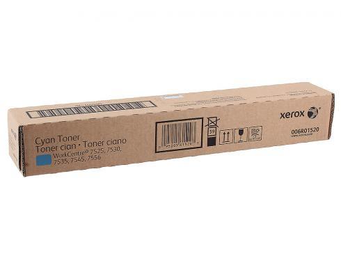 Toner Xerox Ciano - 15K - 006R01520NO