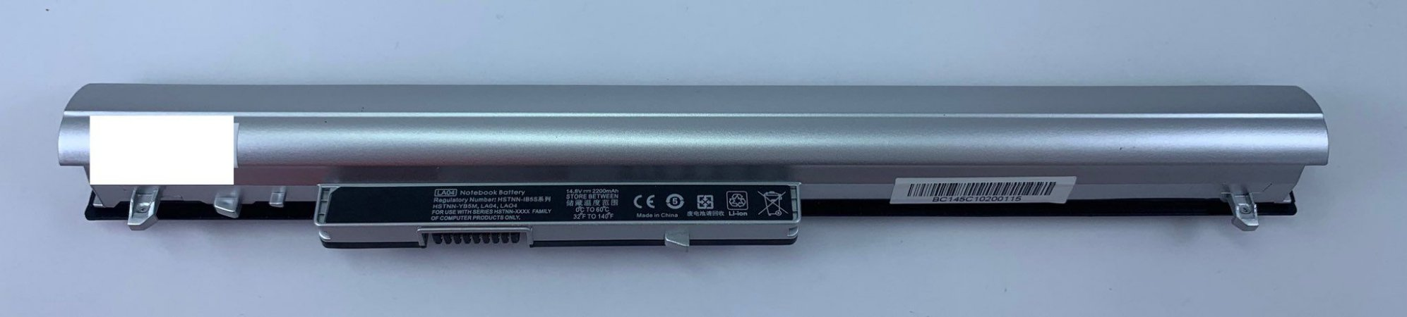 BATERIA PARA NOTEBOOK HP 740715-001 HSTNN-LB5S ( PRATA )