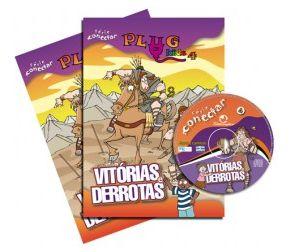 VITÓRIAS E DERROTAS KIT PROFESSOR PLUG KIDS VOL 4 ECE