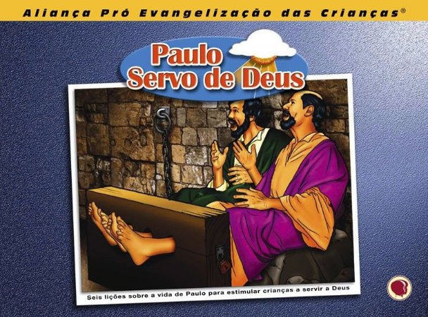 PAULO SERVO DE DEUS