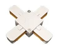 Conector Emenda - Tipo X - Para Trilho Eletrificado LED - Cor Branca
