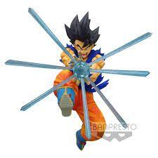 Dragon Ball Z G x Materia The Son Goku