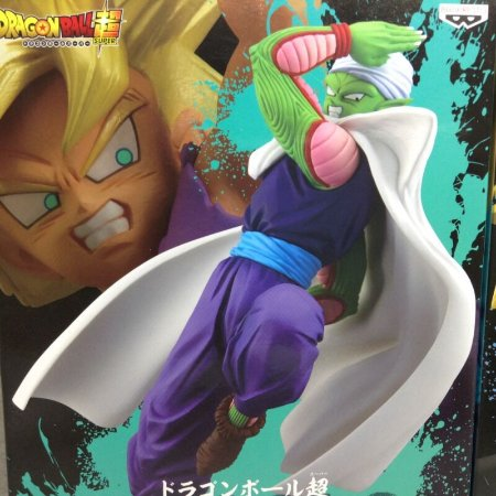 DBZ - Piccolo Master Pupil