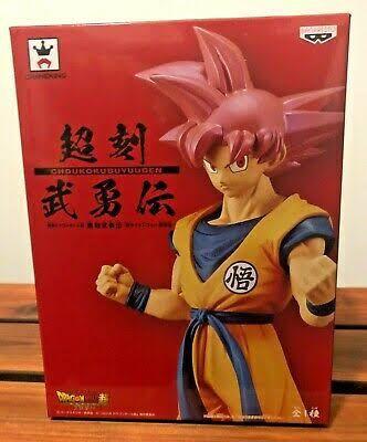 DBZ - Goku Choukokubuyuuden