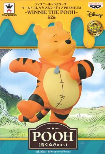 Disney World collectable figure PREMIUM-WINNIE THE POOH-