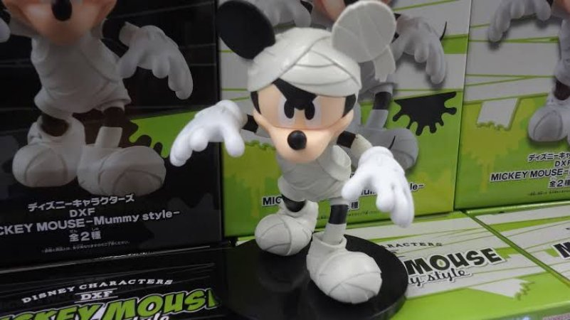 Mickey Mouse  Mummy Style DXF