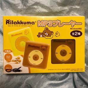 Rilakkuma MP3 Player