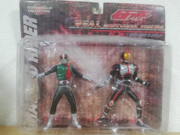 Masked Rider Real Soft Vinyl Figure