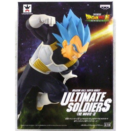 Dragon Ball Ultimate Soldiers The Movie 3 Figure - Vegeta