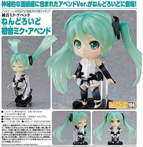 Nendoroid Hatsune Miku 194