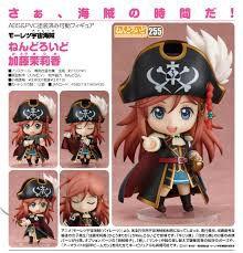 """Nendoroid """"Bodacious Space Pirates"""" - Kato Marika"""
