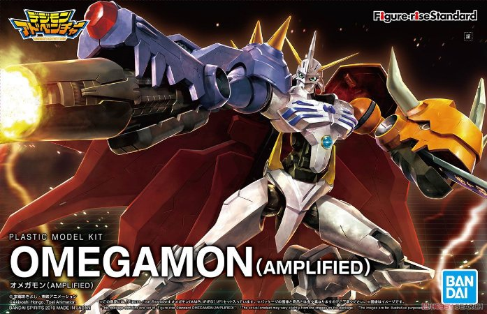 Digimon Omegamon (Amplified) Bandai Figure-Rise Standard Model kit