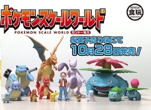 Set Completo 14 pecas Pokemon Scale World Kanto - Original