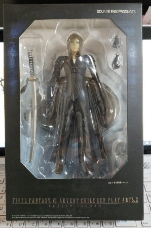 Kadaj Final Fantasy Vll Play Arts Action Figure