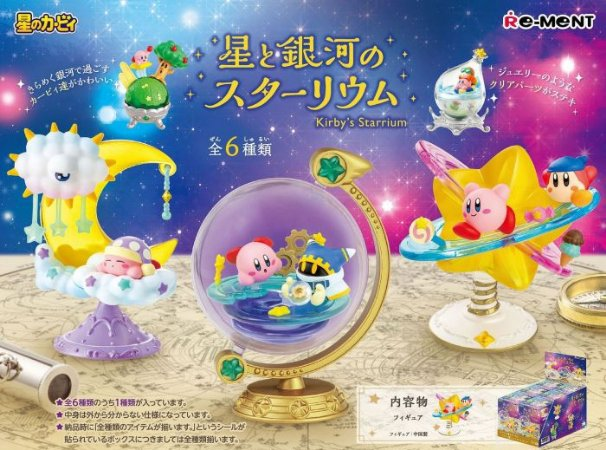 SET KIRBY: STAR AND GALAXY STARIUM: 1BOX (6PCS)
