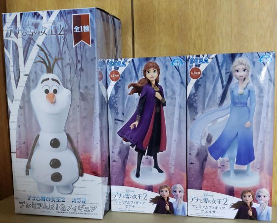 Set Frozen 3 pecas