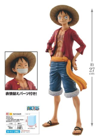 One Piece Grandista Luffy