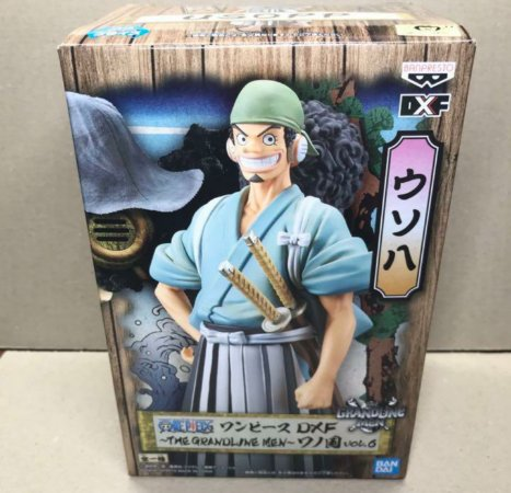 One Piece DXF Usopp