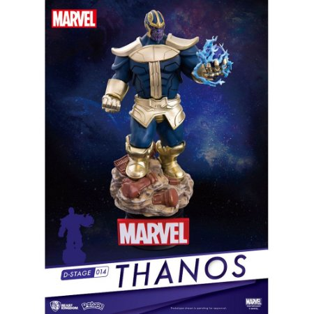 "D Stage #014SP ""Marvel Comics"" Thanos (Special Edition)"