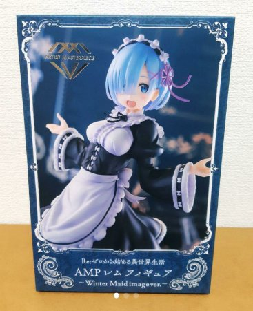 Re Zero - Rem AMP Prize Figure (Winter Maid Image Ver.)