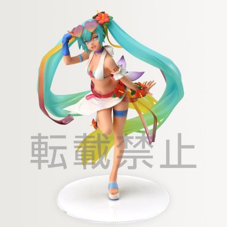 Vocaloid Super Premium Miku Hatsune (Tropical Summer) Figure