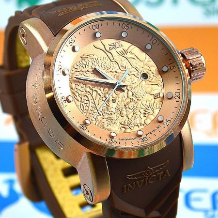 Relógio Invicta Yakuza S1 Dragon Marrom Prova D'agua