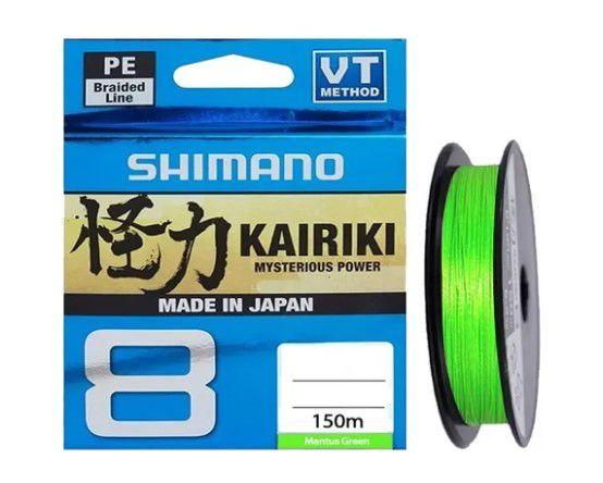 LINHA MULTIFILAMENTO SHIMANO KAIRIKI 8 PE M58RE MTS 60LB 0.35MM X 150M VERDE