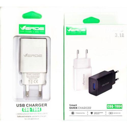 TOMADA USB VERDE 3.1 A CDQT004