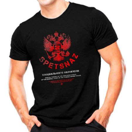 Camiseta Militar Estampada Spetsnaz
