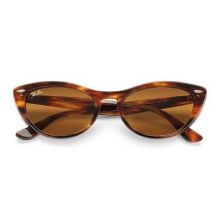 Óculos de Sol Ray-Ban Nina Kraviz - brown classic B-15
