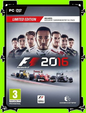 F1 2016, Limited Edition
