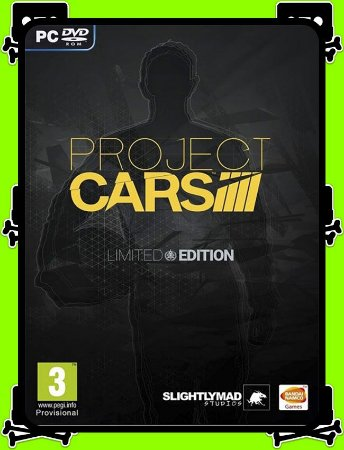 Project Car, Limited