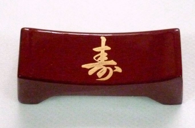 Descanso para hashi (hashioke) com Ideograma Japonês (Vinho)