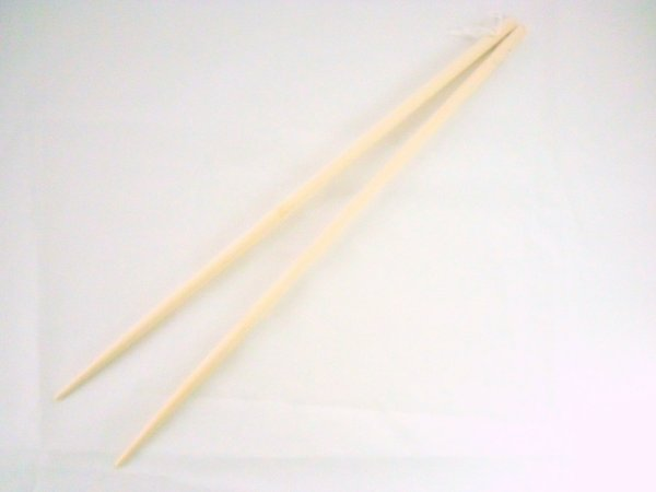 Aguebashi de Bambu - 39 cm (Hashi para Fritura)