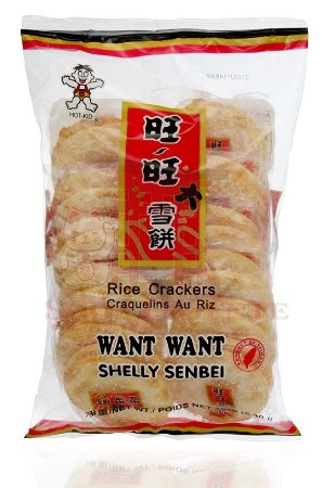 Biscoito de Arroz Shelly Sembei - Want Want 122g