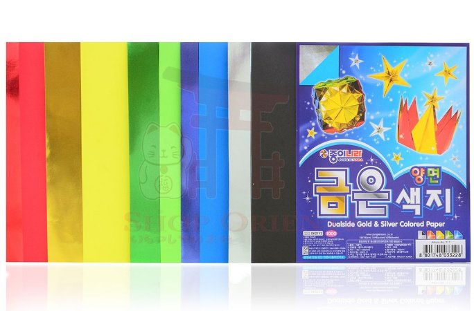 Papel de Origami 15 x 15 - 10 folhas (DK21Y2)